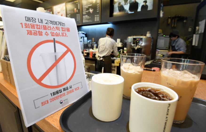 Café: Disposable Free Zone
