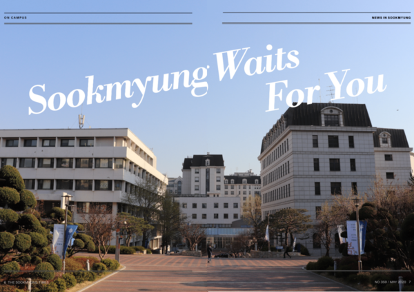 Sookmyung Waits For You